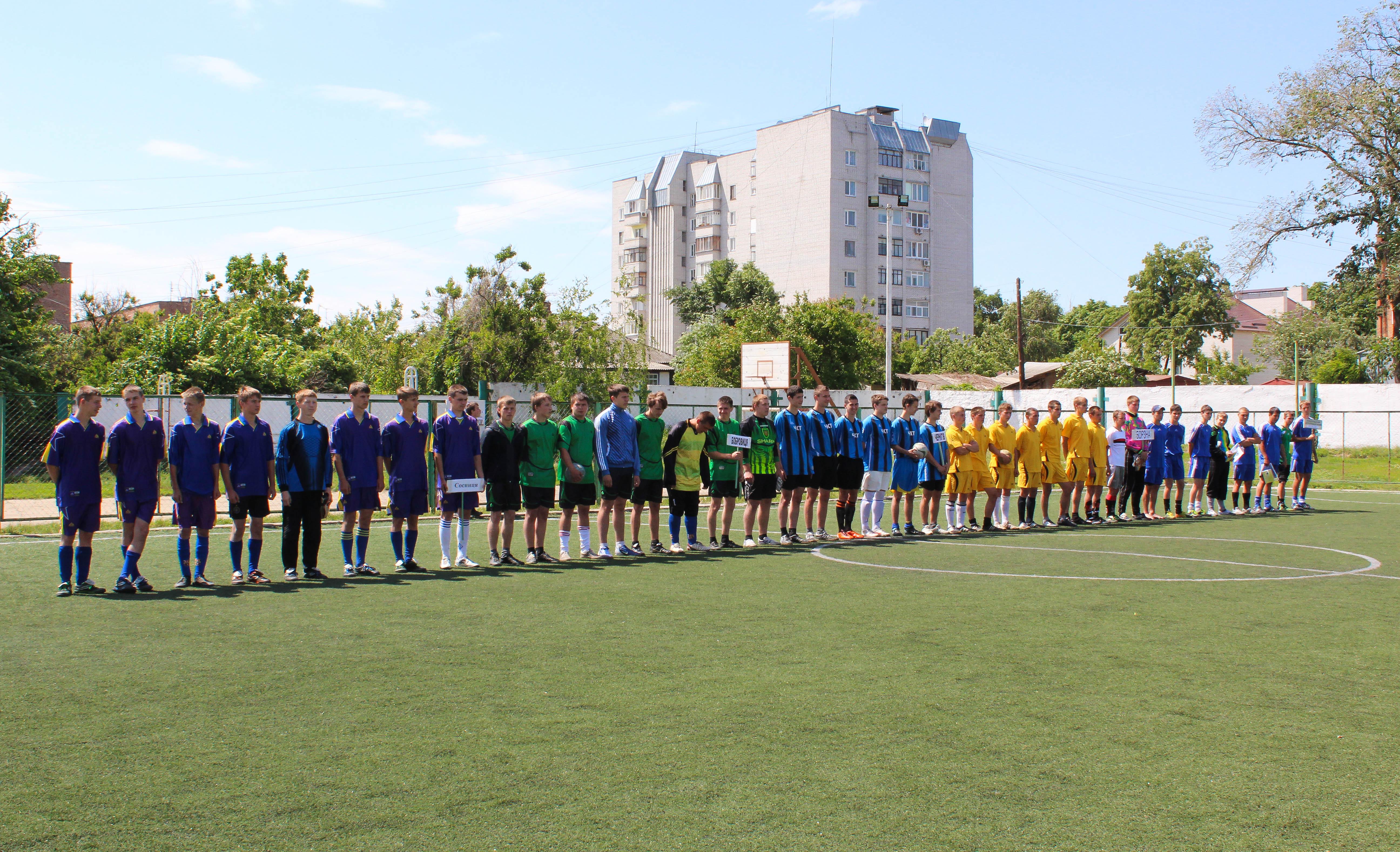 http://agrokoledg.at.ua/20120525-IMG_4551.jpg