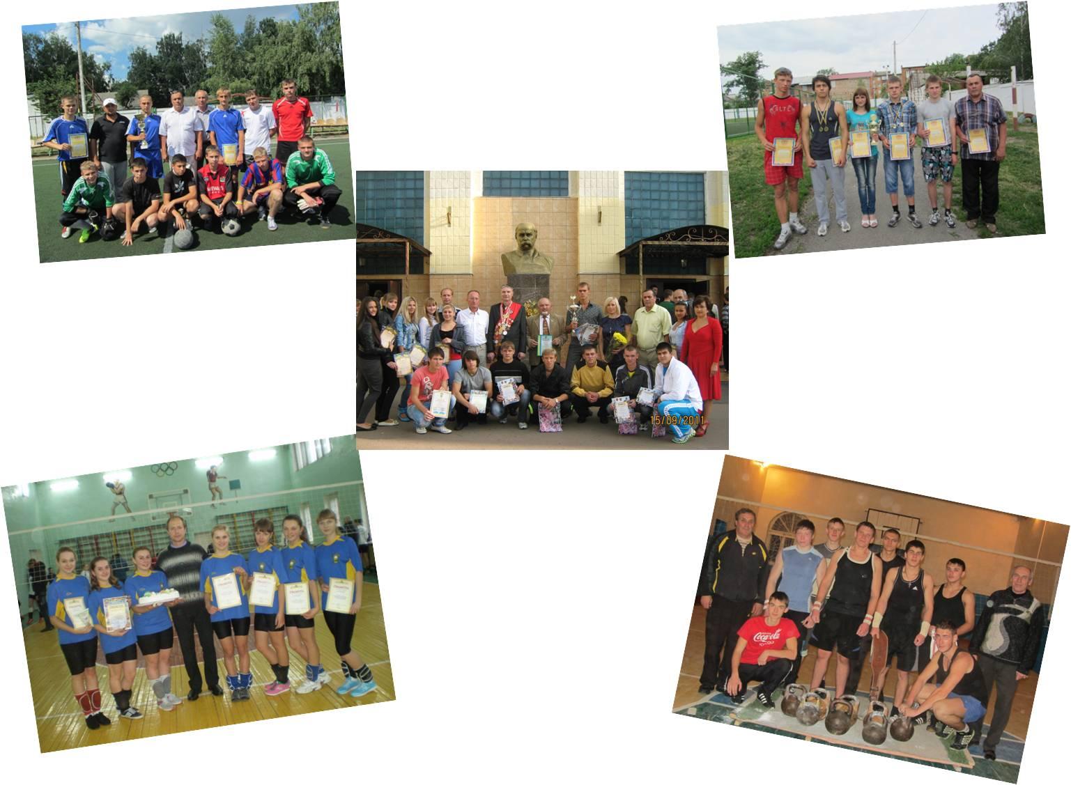 http://agrokoledg.at.ua/Img/sport.jpg
