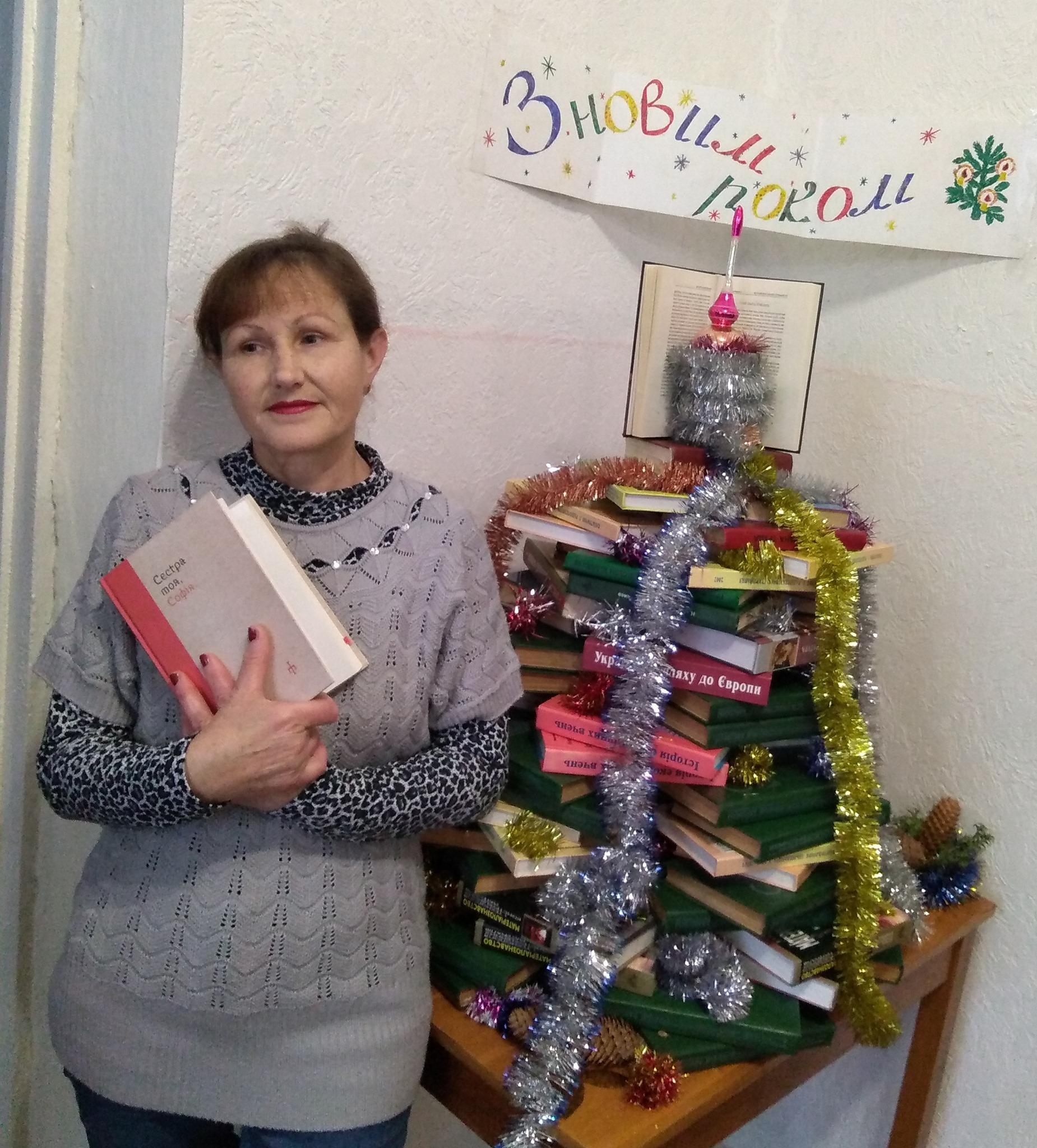 http://agrokoledg.at.ua/avatar/biblioteka/jashhenko_katerina_petrivna.jpg