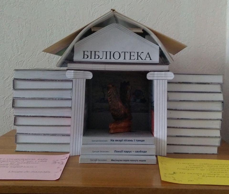 http://agrokoledg.at.ua/avatar/biblioteka/knizhkova_biblioteka.jpg